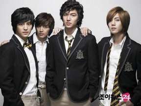 Boys Before Flowers ost