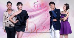 Style (korean drama)